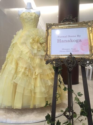 ドレス黄.JPG